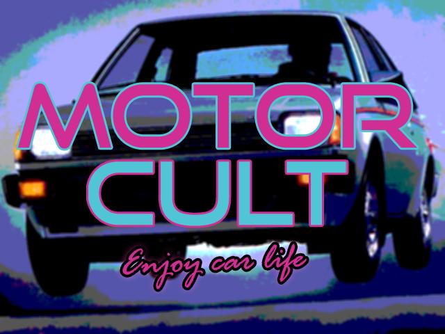MotorCult-Colt1